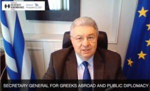 Secretary General for Greeks Abroad & Public Diplomacy John Chrysoulakis' welcome address