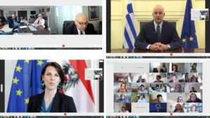 multilateral educational webinar organized by Greece, North Macedonia and Austria